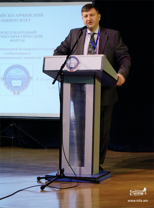 Conference on National Security Issues at the Armenian-Russian University