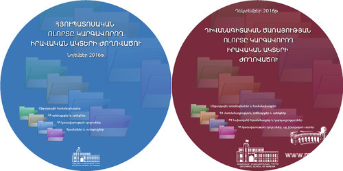 New publications by the Diplomatic School