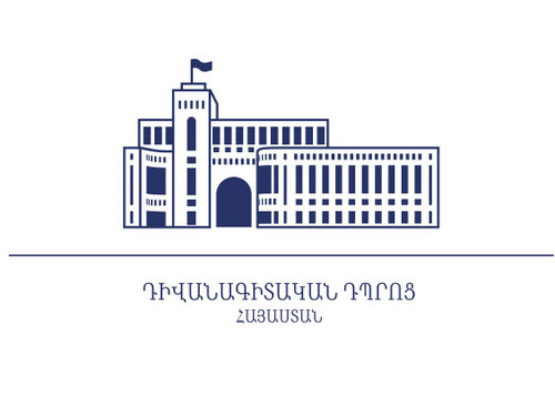 Diplomatic School of Armenia